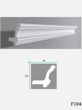 ابزار گچی لبه نور مخفی کناف فرسان مدلF104