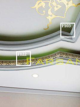 ابزار گچی لبه نور مخفی کناف فرسان مدلF122