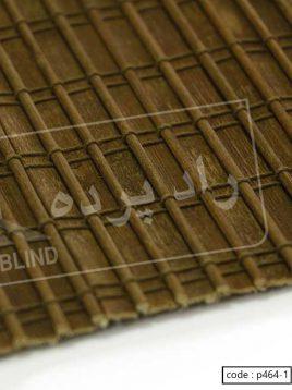 حصیر چوبی بالکن راد آلبوم قهوه ای سری B
