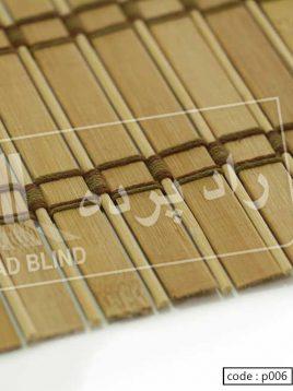 حصیر چوبی بامبو راد آلبوم قهوه ای کد p006