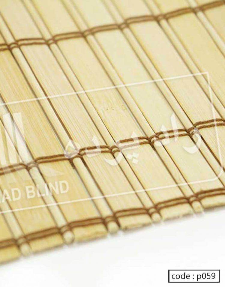 پرده بامبو راد آلبوم قهوه ای کد p059