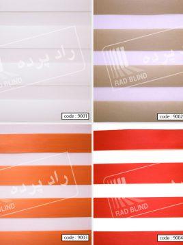 کرکره پارچه ای افقی راد آلبوم سفید مشکی