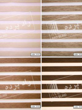 پرده کرکره زبرا طرح چوب راد آلبوم سفید مشکی