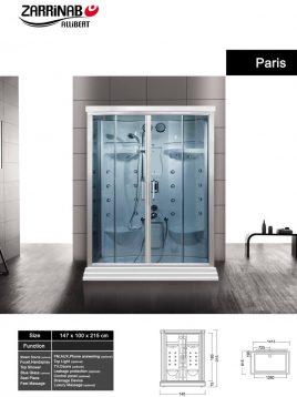 سونا بخار زرین آب مدل پاریس