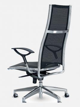 صندلی مدیریتی اروند با روکش چرم یا پارچه مدل ۳۰۱۴