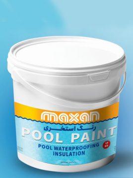 maxan insulation pool waterproofing1 268x358 - رنگ استخری عایق مکسان