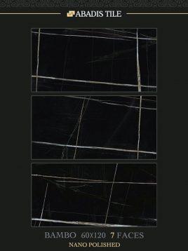 سرامیک ۶۰*۱۲۰ آبادیس مدل بامبو
