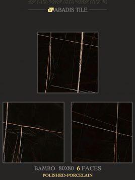 سرامیک ۸۰*۸۰ آبادیس مدل بامبو